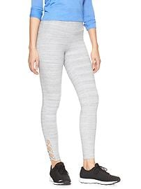 GapFit gBalance criss-cross leggings
