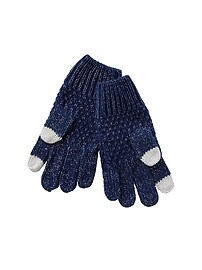 Sparkle cable gloves