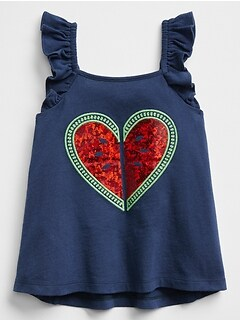 Graphic Flutter Tank