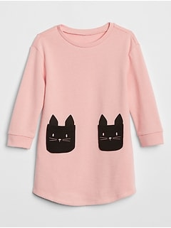 Kitty Dress in French Terry