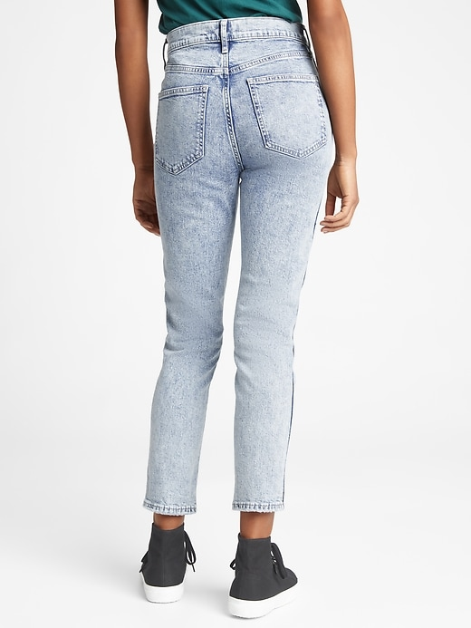 High Rise Button-Fly Cigarette Jeans